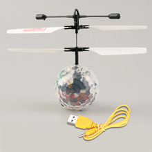 Hot! Infrared Induction Flying Flash Disco Colorful LED Ball Helicopter Child Toy New Sale