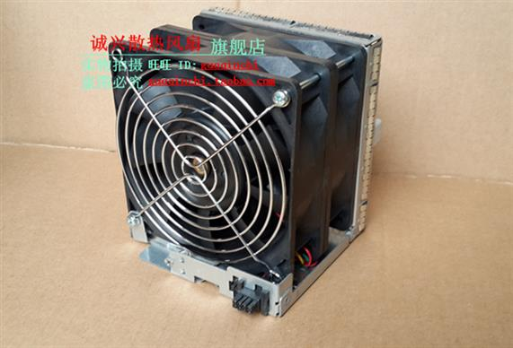 Free Delivery. The fan blade 6000 server 371-1450-07, 371-1450<br><br>Aliexpress