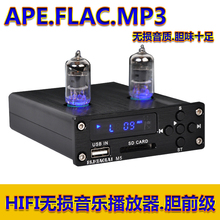 Buy 2018 M5 Fever HIFI Lossless Music APE Player Decoder Tube Bile Preamp amplifier for $68.51 in AliExpress store