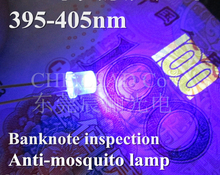 1000pcs free shippng UV flat top dip led diode 5mm led Banknote inspection light emitting diode Anti-mosquito LAMP(China)