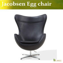 U-BEST Replica adult size arne jacobsen cheap egg chairs, leisure swiveling fiberglass Classic leather chair