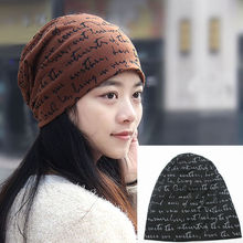 1 pcs Fashion Unisex Hip-Hop Warm Winter Knit Cap cotton polyester beanie skull cap Simple Popular Hats High Quality