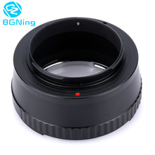 Buy Camera Lens Adapter Ring Accessories Contax Yashica C/Y CY Lens Sony Alpha NEX E-Mount NEX-3N NEX-6 E Mount for $7.60 in AliExpress store