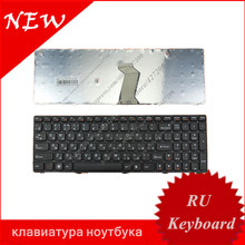 Russian Keyboard for IBM LENOVO V570 V570C V575 Z570 Z575 B570 B570A B570E B570E2 B570G B575 B575A Laptop RU Keyboard