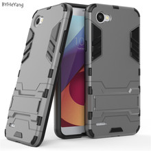 BYHeYang case For LG Q6 Back Cover Case Silicone Rugged Hybrid Heavy Duty Shockproof Armor Cover For LG Q6 Case Q6A Alpha M700(China)