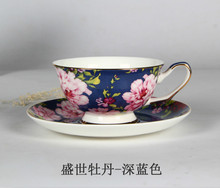 Western Style Afternoon Tea Ceramic Cup with Tray Set Flowers Pattern Bone China Coffee Cup&tray 240ml