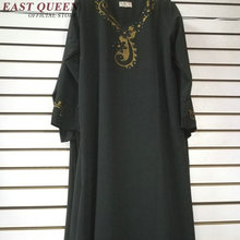 Muslim dress islamic clothing abaya muslim clothing turkish islamic clothing clothes turkey muslim women dress CC002(China)