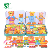 Tin box wooden toys for children jigsaw puzzle little bear change clothes Scene Dressing game Puzzle early Educational Kids Toys