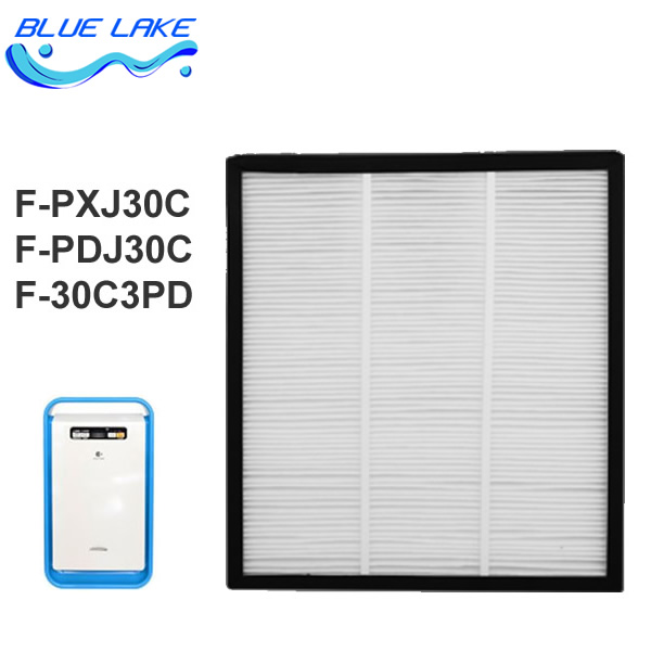 Original OEM,For F-PXJ30C F-PDJ30C F-30C3PD,Dust collecting filter /HEPA,size 285*250*30mm,air purifier parts/accessories<br><br>Aliexpress