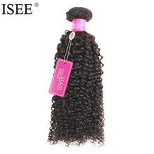 ISEE Mongolian Kinky Curly Virgin Hair Extension Unprocessed Human Hair Bundles Free Shipping Machine Double Weft(China)