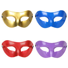 Free Shipping 2pcs Costume Party Ball Masks Prom Toy Halloween Dress Make up Horror Prank Joke Sexy Disguise Party Supply Gifts(China)