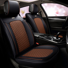 Leather car seat cover automotive seats covers for ford gentra lanos new fiesta mk7 sedan ranger everest mustang 2002 2003 2004(China)