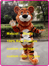tiger cup mascot costume tiger cup custom fancy costume anime cosplay kit mascotte theme fancy dress carnival costume41403