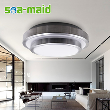 LED ceiling lights Dia 200mm 18W 265mm 24W 340mm 33W 220V Led Lamp Modern Led Ceiling Lights For Living Room