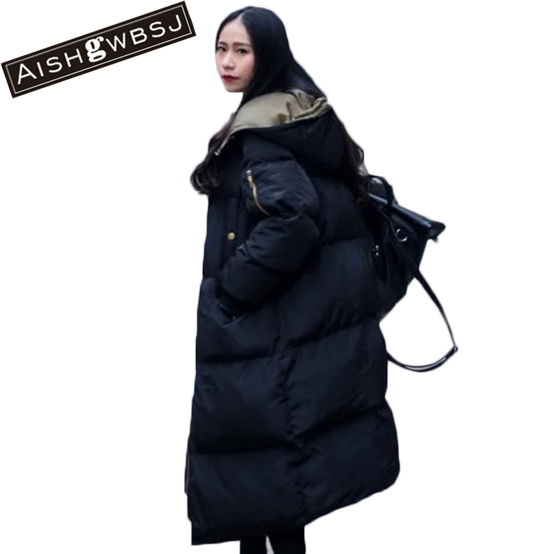 AISHGWBSJ Long Jackets 2017 New Winter Causal Wadded Parkas Korean Padded-Cotton Coats Winter Jacket Women Hooded Coats PL142Îäåæäà è àêñåññóàðû<br><br>