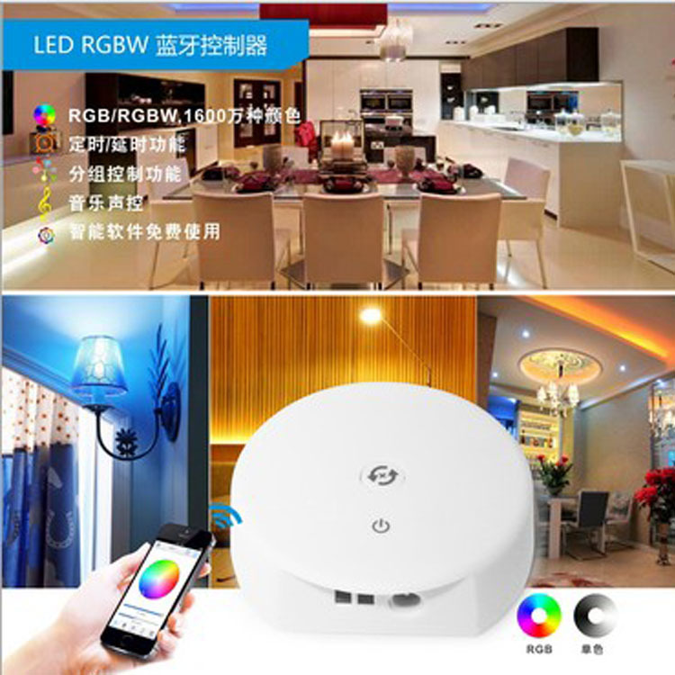 LED RGBW controller lamp with LED WIFI controller RGBW led WIFI lamp strip controller<br>