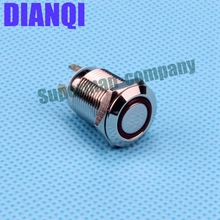 12mm flat round ring illumination push button switches momentary 1NO brass metal push Press pin terminal reset 12HX,F.K