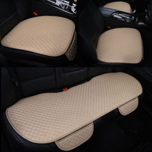 Car seat cushion thickening piece set four seasons general auto seat cushions, car seat cover,Car pad For Sedan SUV