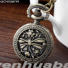 Hollow dragonfly pocket watch small size new fashion flower vintage style quartz pocket watch skeleton with long chain men women(China)