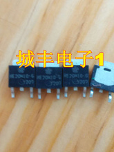 ME20N10 10PCS / ME20N10-G LCD power supply board commonly used New spot Quality Assurance TO-252