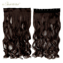 SNOILITE 17inch 43cm 5 clip in Hair Extensions clips on Curly Hairpiece Heat Resistant Fiber Synthetic Hair Medium Brown