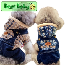 Designer Pet Clothing For Dog Animal Newest Denim Grid Yorkshire Chihuahua Winter Warm Thick Costume Overall For Puppy Cat Goods