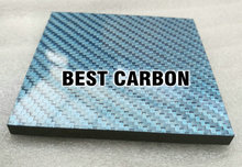 5mm thickness small Blue Carbon Fiber Plate , glossy blue surface