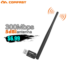 300Mbps adaptador wireless usb Wi Fi Wi-Fi Network card Comfast CF-WU756 with 5dBI Antenna Signal long range wifi dongle adapter