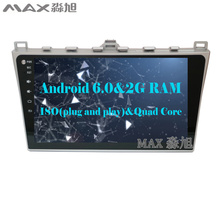 MAX HD 2G RAM 16G ROM Android 6.0 Car DVD Player for MAZDA6 MAZDA 6 with 1024*600 Radio BT WIFI SWC GPS free map(China)