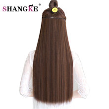 SHANGKE Hair 24'' Long Straight Hair Extensions 5 Clips in Fake Hair Extension Heat Resistant Synthetic Fake Hairpiece Hairstyle(China)