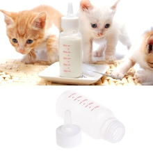 50ML Puppy Kitten Feeding Bottle Pet Dog Cat Bady Nursing Water Milk Feeder with Cleaning Brush(China)