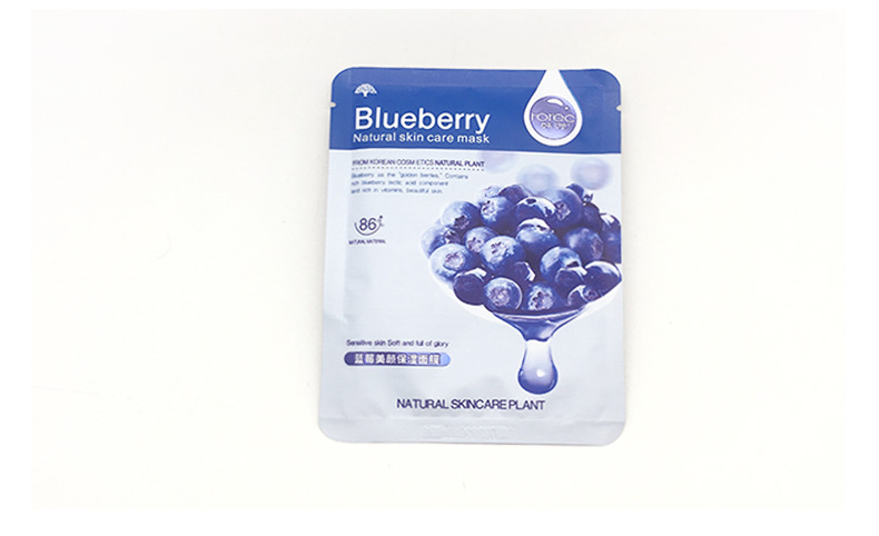 Blueberry Aloe Olive Honey Pomegranate Cucumber Plant Face Mask Moisturizer oil control Blackhead remover Mask facial Skin Care 34