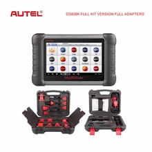 Autel MaxiDAS DS808K DS808 Full Adapters version OBD2 car diagnostic and ECU Coding Tool Auto Scanner Better than DS708 X431 V(Hong Kong)