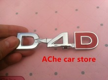 Free shippin D4D ABS plating car Rear Trunk emblem logo badge sticker for Camry Highlander Yaris Corolla auto accessories(China)