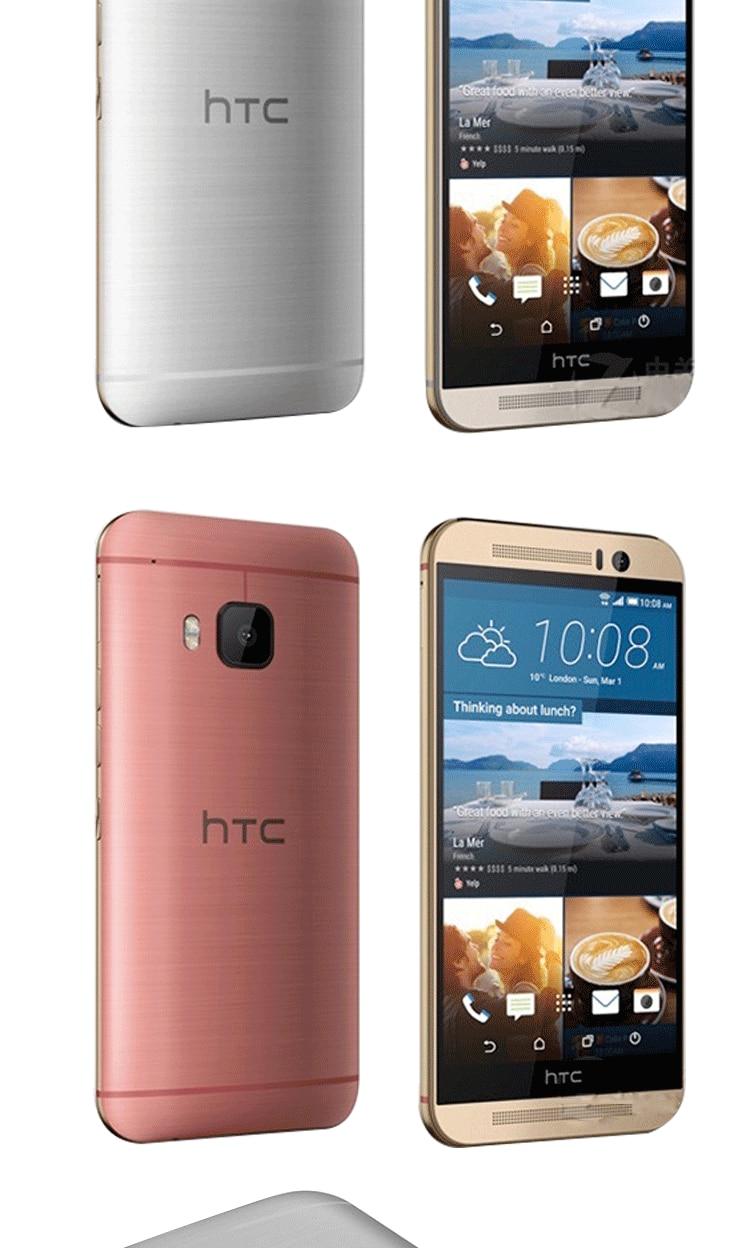 EU Version HTC One M9 4G LTE Mobile Phone Octa Core 3GB RAM 32GB ROM 5.0 inch 1920×1080 Dual Camera 20MP 2840 mAh SmartPhone