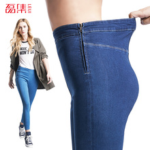 Leiji Fashion Jeans woman 4 color Jeans with high waist jeans Leggings Elastic Skinny jeans Femme Capris denim pants Pls size(China)
