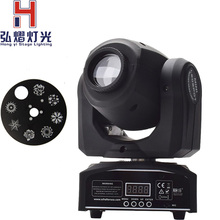 (1 pcs/lot)china moving head led gobo dmx stage lighting 30w 9/11 channels 7 gobo +open, gobo - flow effect, gobo shake(China)