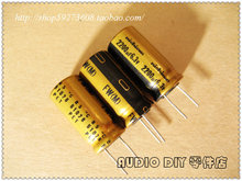 3Nichicon FW series 2200uF/6.3V audio electrolytic capacitors - Vin--Audio HI-FI Electronic shop store