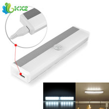 PIR Motion Sensor LED Night Light Lamp USB Rechargeable For Hallway Pathway Staircase Wardrobe Closet Magnetic Wall Lighting