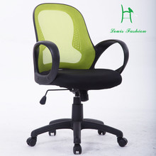 Comfortable Hot style  Computer Household Office Meeting Contracted Clerk