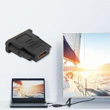 BCMaster DVI-D Male 24 + 1 pin to HDMI Female Adapter HDMI to DVI Gold Connector for HDTV PC LCD Monitor M-F Plug Adaptor Gift