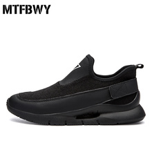 Buy Men sneakers new design slip-on breathable outdoor walking shoes male footwear size 39-44 h618s for $24.00 in AliExpress store