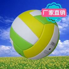 Cheap NO.5  Students adult beach red charging soft volleyball training game