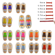12pcs/Pair Kids Children Elastic Silicone Shoelaces Athletic No Tie Shoelaces Child Shoes Laces Baby Sports Sneakers Fit Strap