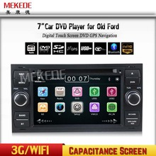 Free shipping 2din Capacitive screen car radio cassette for FORD FOCUS 2005 2006 2007 Transit suport dvd player gps navigator