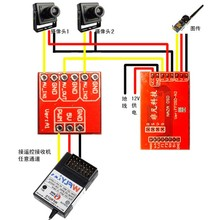 Mini 2 Ways Video Switcher Module 2 Channels Video Switch Unit for FPV RC Helicopter Airplane Multicopter