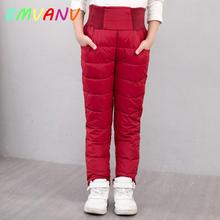 2018 new style Boys Long Pants Children Girls Trousers For Girls Winter Thicken Warm Slim Clothes Down Baby Kids Autumn Clothing(China)