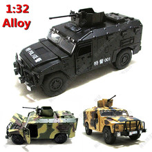 1:32 alloy model armored vehicles, high simulation educational toys, sound and light back to power, free shipping(China)