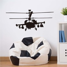 Huge Helicopter Silhouette Wall Art Bedroom Mural Transfer Decal Vinyl Wall Art Decals Decorative Military Style Wall Stickers