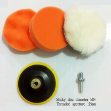 High M14/125mm Gross Polishing Polisher Buffer Pad Kit Polisher Car w Drill Adapter  Package mail